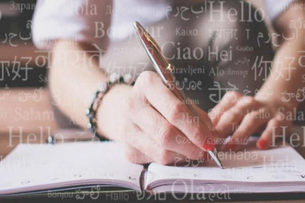ترجمه مقاله انگلیسی - ترجمه انگلیسی به فارسی
