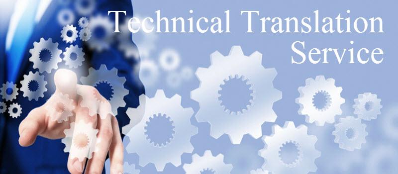 ترجمه استانداردهای فنی، پروسس های صنعتی و تولیدی