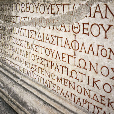 زبان یونانی
