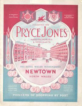 ترجمه کاتالوگ | جلد کاتالوگ سال 1933 از پریس جونز، منتشره در نیوتاون