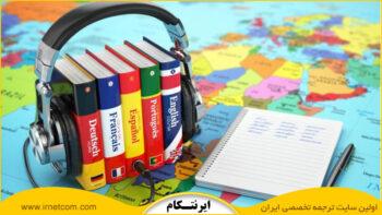 9 اشتباه رایج در یادگیری زبان خارجی