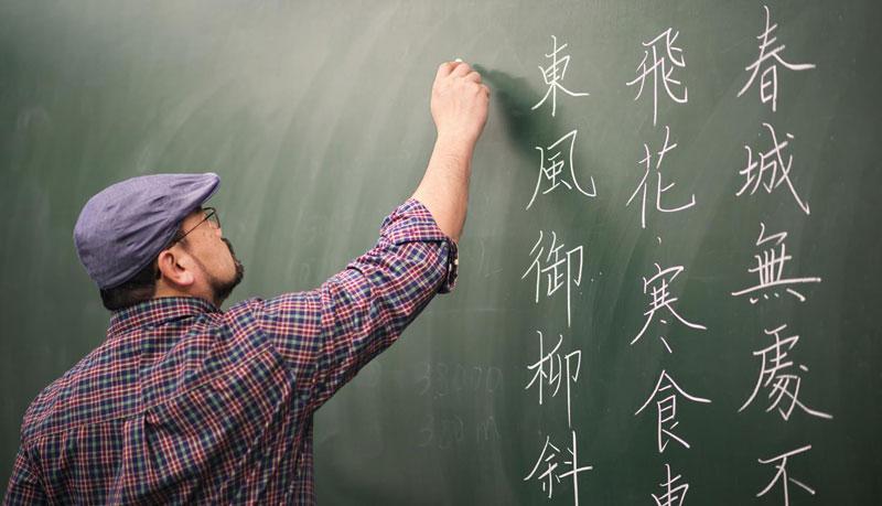 غفلت از فرهنگ و تمدن یک زبان خارجی